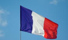 الخارجية الفرنسية: ندعو الجهات المعنية في لبنان للهدوء والأولوية الآن لتطبيق الإصلاحات الضرورية