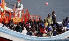 الإليزيه: إجتماع طارئ أوروبي أفريقي أممي لبحث العبودية في ليبيا