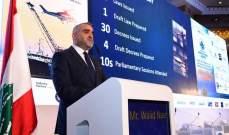 رئيس هيئة إدارة البترول: نحن على موعد مع حفر أول بئر استكشاف قبل نهاية 2019