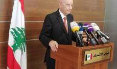 لقاء النواب السنة: إصرار الحريري على احتكار التمثيل السني يخالف نتائج الانتخابات النيابية