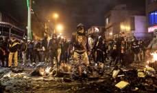 11 قتيلا على الأقل خلال احتجاجات على وفاة رجل صعقته الشرطة في كولومبيا