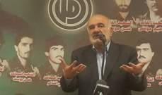 الحايك بعد لقائه وفد من حزب البعث: للضرب بيد من حديد على أيدي المخلين بالأمن