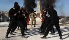 البغدادي هرب من قضاء راوة بالعراق باتجاه سوريا بسيارة أجرة صفراء