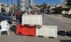 محتجون قطعوا طريق تعنايل شتورا الدولية وطريق عام حلبا بالحجارة والعوائق البلاستيكية