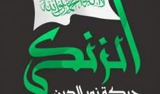 حركة نور الدين الزنكي تشن هجوماً على مقرات هيئة تحرير الشام بريف حلب الغربي