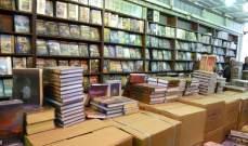 كتب الشيعة ممنوعة في القاهرة... ماذا حصل مع بعض دور النشر اللبنانية؟