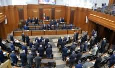 مصادر مسيحية للجمهورية:الديمقراطية العددية لن تمر وإلا لن يعود لبنان نموذجا توافقيا