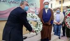 عز الدين وضع أكاليل على نصب تذكارية لقصير وصفي الدين ومغنية
