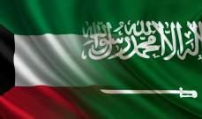 خارجية الكويت دانت بأشد العبارات الهجوم الذي استهدف محطتي ضخ بالسعودية