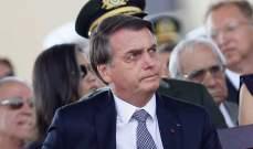بولسونارو رفض شراء لقاح صيني: الشعب البرازيلي لن يكون فأر تجارب
