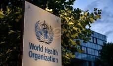 الصحة العالمية: وفيات كورونا قد تتجاوز 100 ألف أسبوعيا