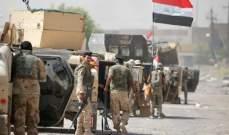 مقتل 3 إرهابيين بضربة للتحالف الدولي في كركوك
