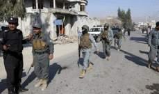 مقتل 6 على الأقل وإصابة 35 في انفجار في سوق بأفغانستان