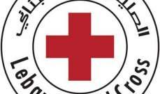 الصليب الأحمر: نقل 6 جرحى إلى المستشفيات واسعاف 15 إصابة بوسط بيروت