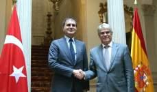 تشيليك بحث مع وزير خارجية اسبانيا علاقات تركيا مع الاتحاد الاوروبي