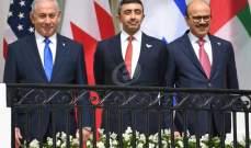 الحكومة الإسرائيلية حذرت رعاياها من السفر للإمارات والبحرين خشية هجمات إيرانية