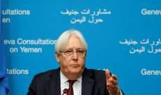 غريفيث: انهيار اتفاق الرياض سيكون ضربة مدمرة لليمن