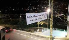 النشرة: وضع باقة من الورود على النصب التذكاري للراحل كمال جنبلاط في حاصبيا