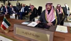 رئيس الوزراء الكويتي: للتنسيق مع الدول الشقيقة تجاه التطورات الأخيرة