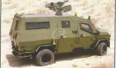 الاعلام الحربي: الآلية الإسرائيلية المستهدفة من طراز wolf وتتسع لثمانية جنود