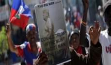 محتجون يشتبكون مع الشرطة في هايتي في حملة جديدة لإسقاط الرئيس