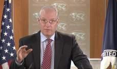 """مساعد وزير الخارجية الأميركي في إيجاز شاركت فيه """"النشرة"""": غالبية الدول مصممة على رؤية نهاية الصراع في اليمن"""