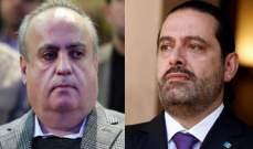 وهاب للحريري: طرحك لآلية حكومة التكنوقراط مرفوض