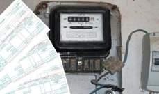 الأرقام تُظهر فشل شركات مقدمي الخدمات بالطاقة: إحذروا الفواتير النائمة