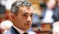 احتجاجات في فرنسا ضدّ وزير الداخلية الجديد المتّهم بالاغتصاب