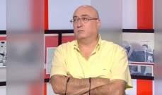 أبو فاضل: حتي أعلم كل المسؤولين بحكومة حسان دياب باستقالته منذ 8 أيام