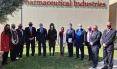 """حب الله وروداكوف زارا مصنع """"أروان"""" للدواء في جدرا للبحث بإمكانية تصنيع اللقاحات"""