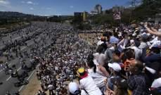 أ.ف.ب: لجوء 60 عنصرا أمنيا فنزويليا الى كولومبيا بعد انشقاقهم