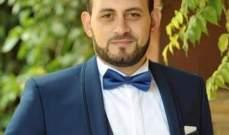 استشهاد المواطن سليم ابو مجاهد اثناء مساهمته في اخماد الحرائق في الشوف