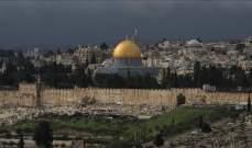 أهمية احياء يوم القدس العالمي..ودور الثورة الإيرانية في نصرة فلسطين وتعزيز قوة قوى المقاومة..