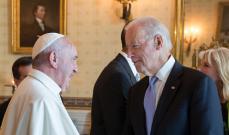 البيت الأبيض: البابا فرنسيس يستقبل بايدن في 29 الحالي في الفاتيكان
