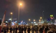 LBC:القوى الأمنية أوقفت أحد الشبان من المحتجين على طريق القصر الجمهوري
