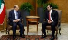 الحريري بعد لقائه عون بعد الجلسة الوزارية: هناك جهد لمعالجة موضوع المراسيم