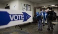 الأوبزرفر: نتائج انتخابات الكونغرس تشكل صورة جديدة للولايات المتحدة
