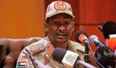مسؤول سوداني: سجون السودان بلا معتقلين سياسيين