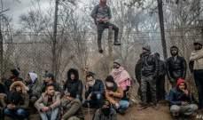 سلطات اليونان منعت دخول 963 مهاجرا على الحدود مع تركيا واعتقلت 52 منهم