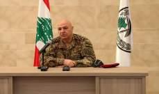 قائد الجيش في أمر اليوم: التحرير مسؤوليّة كبرى نتشرّف بتحمّلها وأمانة غالية لن نفرّط بها
