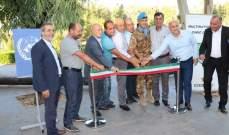الكتيبة الايطالية سلمت اتحاد بلديات صور شبكة ري للمنطقة