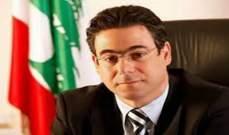 الصحناوي: موقف القوات المستجد في ما خصّ خطة الكهرباء مشبوه
