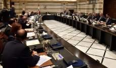 OTV: الخميس المقبل سيكون هناك مناقشة للموازنة على طاولة الحكومة