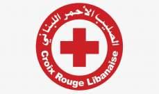 الصليب الأحمر: 3 إصابات حتى الآن نتيجة إشكال في تظاهرة صيدا وفرق دعم توجهت للمكان