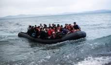 البحث عن سفينة فُقدت وهي تحمل 45 مهاجرا تقريبا بالقرب من سواحل اليونان