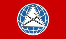 التقدمي الاشتراكي: اقتراح قانون نوعي للنائب جنبلاط تحقيقا للعدالة الاجتماعية