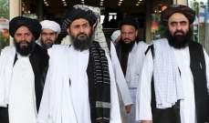 سلطات روسيا والصين وإيران تدعو طالبان إلى انتهاج سياسات معتدلة