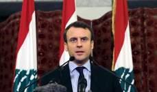 مصدر فرنسي للشرق الأوسط: خطة ماكرون تقوم على تجميد النزاعات السياسية لقيام حكومة قادرة على تنفيذ الإصلاحات