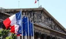 خارجية فرنسا رحبت ببيان الحريري: يجب تقدير هذا الانفتاح لإنشاء حكومة مهمات الآن